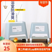 日式(小)ji子家用加厚un澡凳换鞋方凳宝宝防滑客厅矮凳