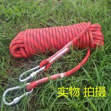 安全绳ji岩绳登山绳un高空作业绳涤纶绳绳子国标包邮