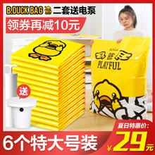 加厚式ji真空压缩袋uo6件送泵卧室棉被子羽绒服收纳袋整理袋