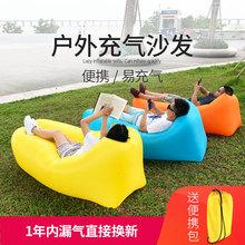 户外懒的充气沙发袋便携式空气ji11发午休uo床单的吹气椅子