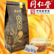 同仁堂ji麦茶浓香型uo泡茶(小)袋装特级清香养胃茶包宜搭苦荞麦
