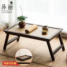 日式家ji折叠炕桌矮wu(小)茶几榻榻米桌子复古地桌实木茶台摆件