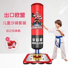 宝宝拳ji不倒翁立式pu孩男孩散打跆拳道家用沙包训练器材