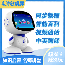 智能机ji的宝宝玩具pu的工智能ai语音对讲学习机wifi高科技q