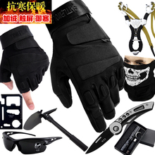 全指手ji男冬季保暖pu指健身骑行机车摩托装备特种兵战术手套