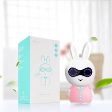 MXMji(小)米宝宝学pu能陪伴智能机器的语音对话早教机
