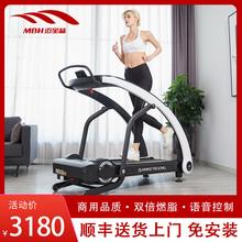 迈宝赫ji用式可折叠pu超静音走步登山家庭室内健身专用