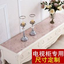 PVCji水鞋柜餐桌at垫水晶板电视柜桌布 垫 台布欧式