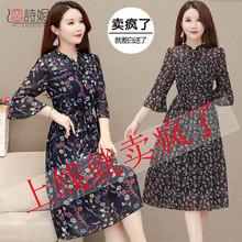 中年妈ji夏装连衣裙at0新式40岁50中老年的女装洋气质中长式裙子