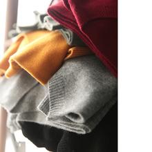 轻奢羊ji毛衣男士2at秋冬式圆领保暖羊毛衫套头宽松针织打底衫潮