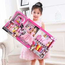 芭比洋ji娃【73/uo米】大�Y盒公主女孩�^家家玩具大�舛Y盒套�b
