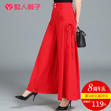 红色阔ji裤女夏高腰xi脚裙裤裙甩裤薄式超垂感下坠感新式裤子