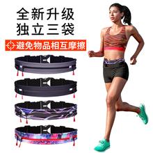 AUNji昂牌户外跑zi隐形手机多功能腰包健身装备男女高弹力腰带