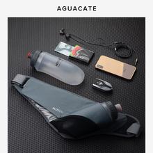 AGUjiCATE跑zi腰包 户外马拉松装备运动手机袋男女健身水壶包