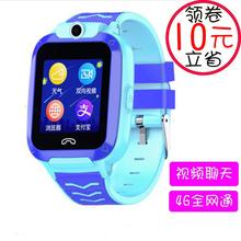 酷比亚ji25全网通qu频智能电话GPS定位宝宝11手表机学生QQ支付宝