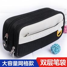 初中学ji(小)学生笔袋qu男女生(小)清新韩国款创意简约帆布铅笔盒带拉链文具盒笔袋男生