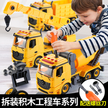 益智玩ji宝宝3-6ju男孩2宝宝5(小)孩男童工程车挖掘机搅拌车吊车