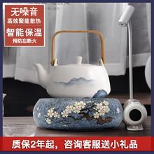 茶大师ji田烧电陶炉ng炉陶瓷烧水壶玻璃煮茶壶全自动