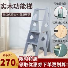 松木家ji楼梯椅的字ng木折叠梯多功能梯凳四层登高梯椅子包邮