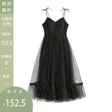 【9折ji利价】法国ng子山本2021时尚亮片网纱吊带连衣裙超仙