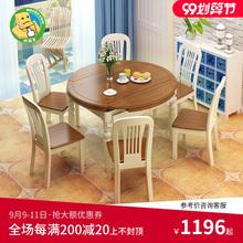 美式圆ji可折叠伸缩he乡村吃饭桌家用餐厅度假家具