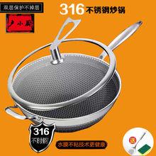 316ji粘锅平底煎he少油烟无涂层 煤气灶电磁炉通用