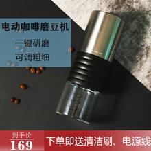 唯地咖ji豆研磨机电he机家用(小)型粉碎机自动磨粉咖啡打磨机