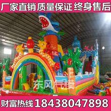 大(小)型ji童充气城堡ji淘气堡大滑梯气模玩具陆地闯关