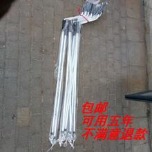 [jinzhua]户外遮阳棚摇把雨棚摇杆折叠雨篷阳