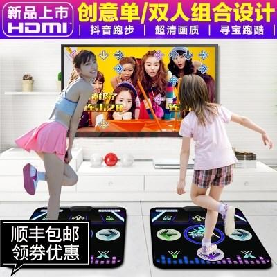 正品无线高清双的跳舞ji7家用电视un机跳舞机减肥跑步瑜伽游