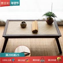 实木竹编阳台榻榻米小桌子折叠茶几