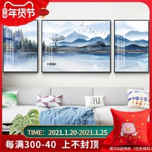 客厅沙ji背景墙三联ka简约新中式水墨山水画挂画壁画