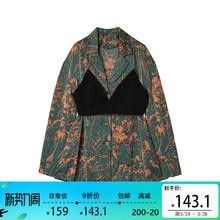 【9折ji利价】20ju秋坑条(小)吊带背心+印花缎面衬衫时尚套装女潮