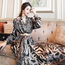 印花缎ji气质长袖连sp021年流行新式V领收腰显瘦名媛长裙