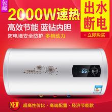 电热水ji家用储水式ui(小)型节能即速热圆桶沐浴洗澡机40/60/80升