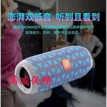 无线蓝ji音箱手机重ui双喇叭便携户外运动防水插卡迷你(小)音响