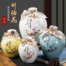 。古风ji酒瓶 1/ou/5/10斤 陶瓷酒瓶家用白酒装密封存酒坛子(小)酒