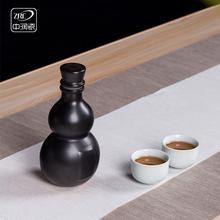 古风葫ji酒壶景德镇ou瓶家用白酒(小)酒壶装酒瓶半斤酒坛子