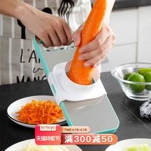 厨房多ji能土豆丝切ao菜机神器萝卜擦丝水果切片器家用刨丝器