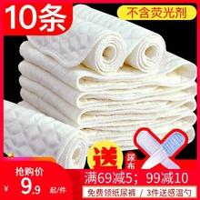 婴儿尿布可洗宝宝纱布尿布