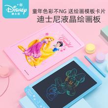 迪士尼ji晶手写板儿ui板宝宝电子写字板彩色涂鸦板家用(小)黑板
