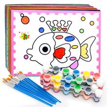 宝宝画ji书描红本涂ui鸦绘画填色涂色画宝宝幼儿颜料涂色卡片