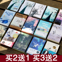 中国风diy生日日系励志风景ji11学文艺he贺卡留言(小)卡片