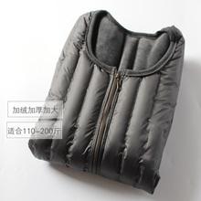 品质2ji0斤爸爸马wo肥加大加绒加厚羽绒棉坎肩 中老年外穿 秋冬