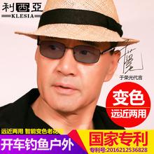 智能变ji防蓝光高清zb男远近两用时尚高档变焦多功能老的眼镜