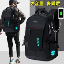 背包男ji肩包男士潮zb旅游电脑旅行大容量初中高中大学生书包