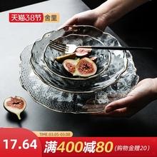 舍里 ji式金边玻璃zb客厅家用现代创意水晶玻璃沙拉碗甜品碗