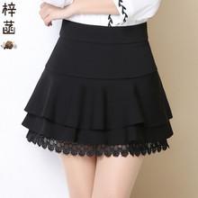 女黑色ji身裙短裙秋zb蕾丝花边松紧腰防走光裤裙蛋糕摆裙厚式