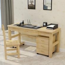 实木电脑桌书桌儿童家用松