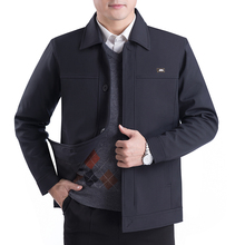 爸爸春ji外套男中老zb衫休闲男装老的上衣春秋式中年男士夹克